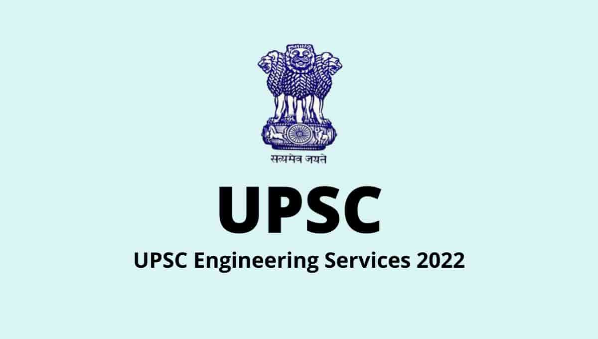UPSC Engineering Services 2022